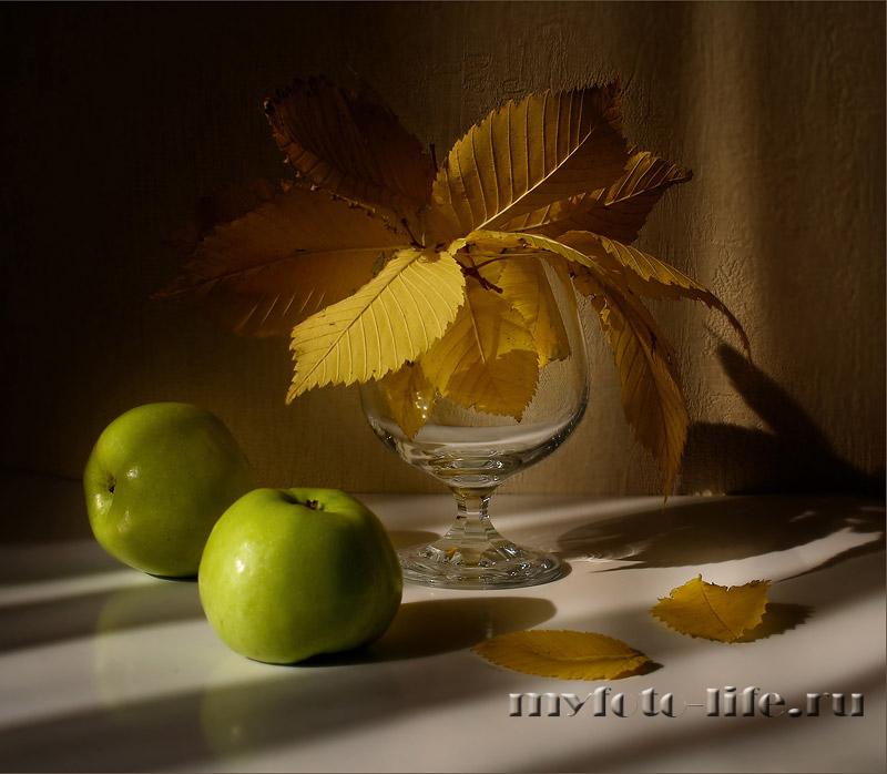 Осенне-яблочное