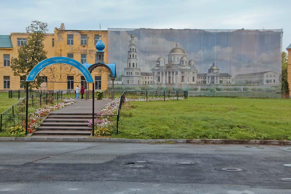 Место обретения иконы Казанской Божией Матери