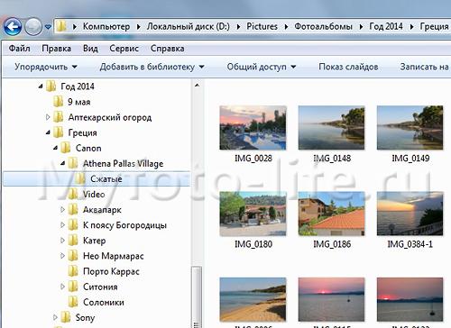 Подпапку для сжатых фото нужно создать в каждой папке фотографий