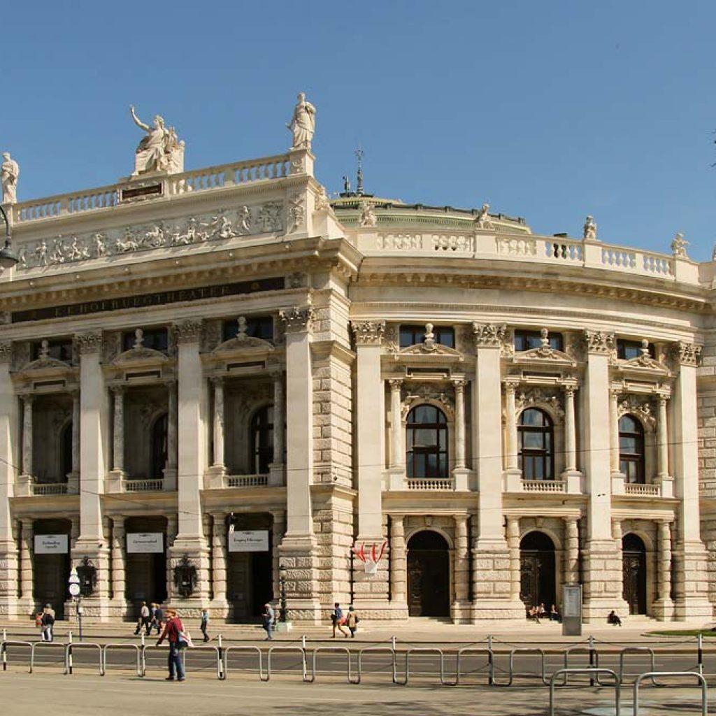 Из Будапешта в Вену - Бургтеатр