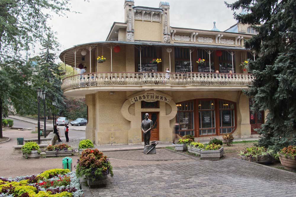 Парк Цветник - кофейня Гукасова и Киса Воробьянинов