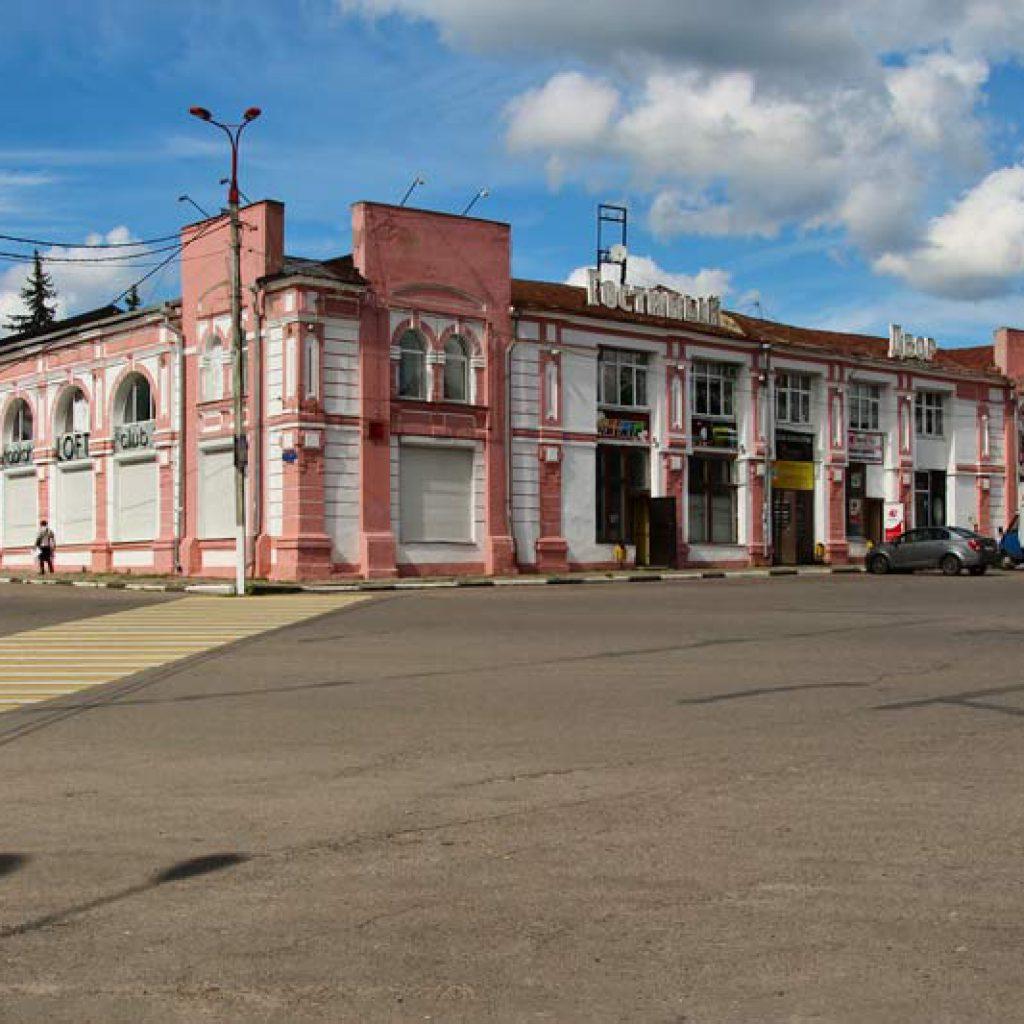 Что посмотреть в Серпухове - Гостиный двор