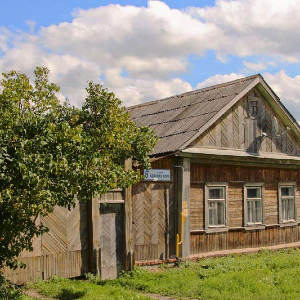 Жилые домики на Красной горе