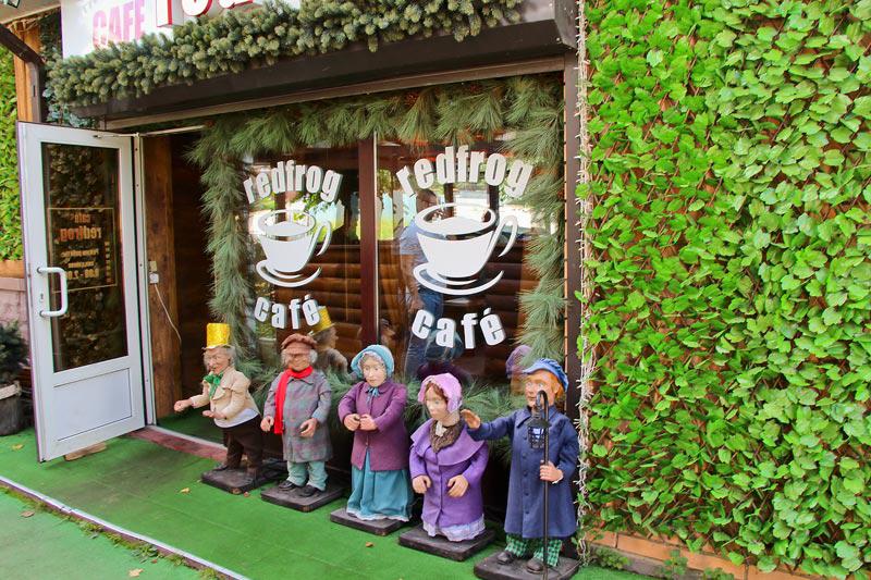 """Кафе """"Red Frog"""" в Серпухове"""