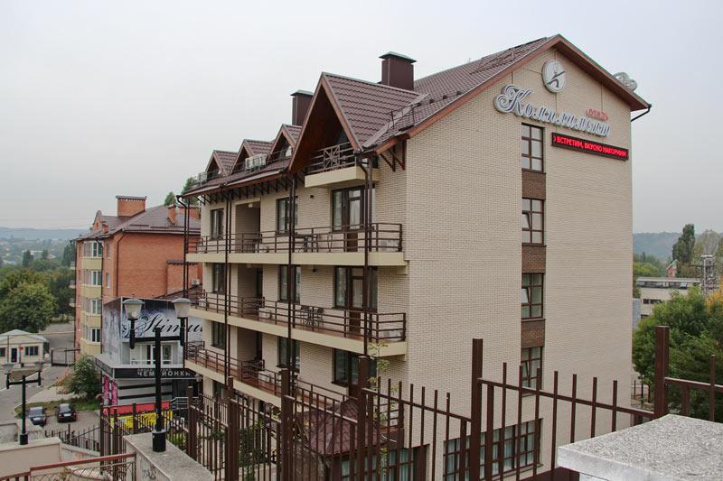 """Отель """"Комплимент"""" Пятигорске, улица Пертизанская, 4"""