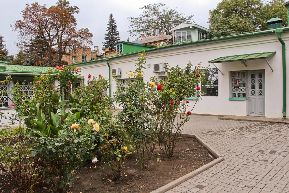 Дом Алябьева в Пятигорске
