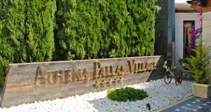 Athena Pallas Village – Ситония, Греция – отзыв об отеле из первых рук
